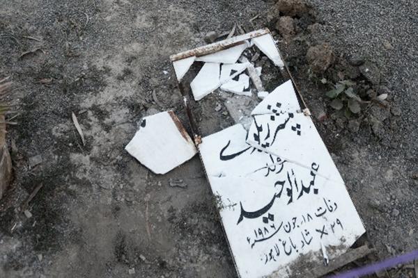 Lahore, Dec. 3. Arif Ali—AFP