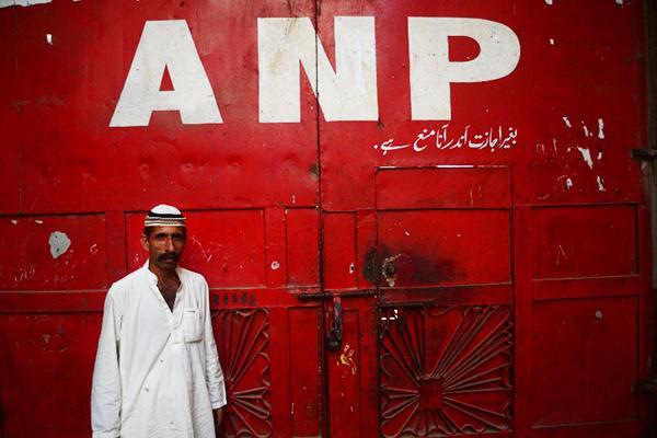 The ANP's closed-down office in Sohrab Goth. Rizwan Tabassum—AFP