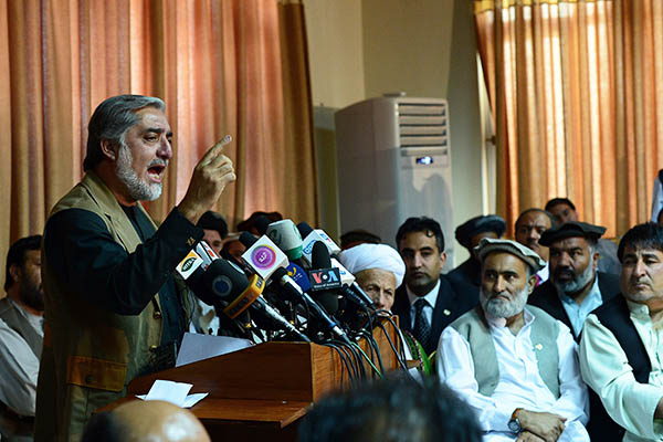 Wakil Kohsar—AFP