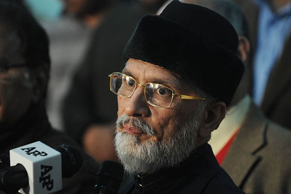Arif Ali—AFP