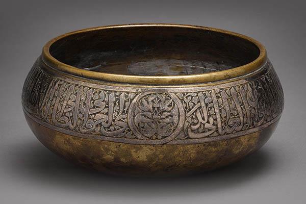 Courtesy Aga Khan Museum