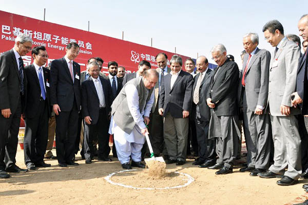 Prime Minister Nawaz Sharif at a ceremony launching the construction of the atomic power plant at Paradise Beach. PID—AFP