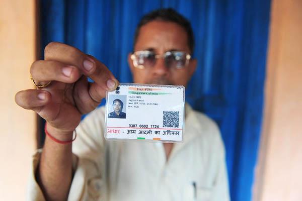 Sanjay Kanojia—AFP
