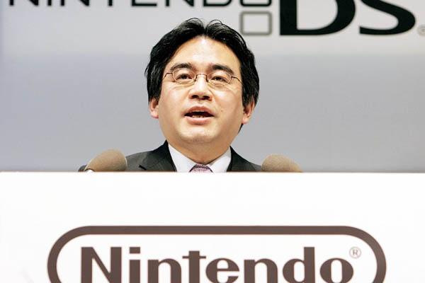 Toru Yamanaka—AFP
