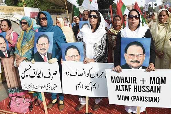 MQM protest in Karachi, July 14. Rizwan Tabassum—AFP