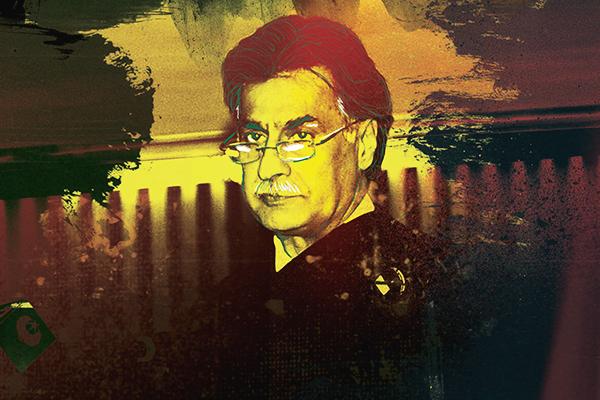 Minhaj Ahmed Rafi