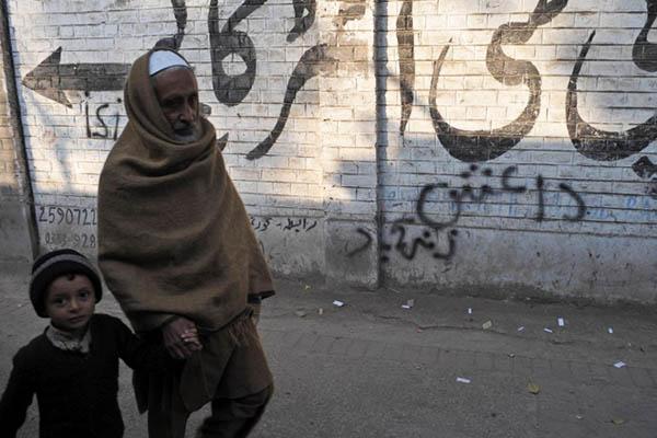 File Photo. A. Majeed—AFP