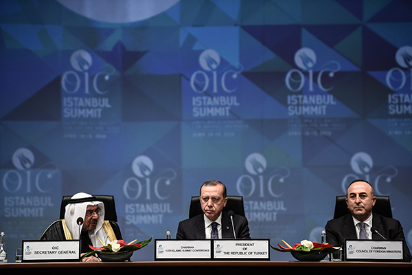 The press conference in Istanbul after the conclusion of the 13th OIC summit. Ozan Kose—AFP