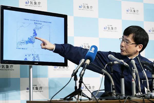 Jiji Press—AFP